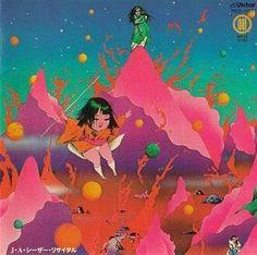Kokkyo Junreika by J.A. シーザー (1973)