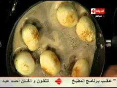 يوميات شري شيف يسري الكشري الاسكندراني مع البيض. -Alexandria Koshary with eggs