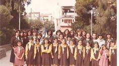Οδηγισμός στη Νεάπολη ξανά μετά από 30 χρόνια