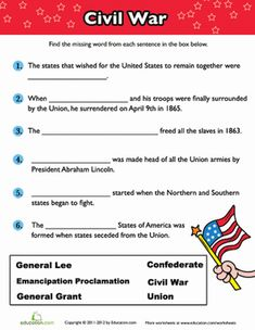 Middle School Civics & Government Worksheets: Civil War Fill-in-the-Blank