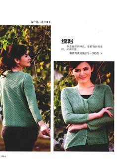 Weaving Life book series 01: the new creative crochet 2013