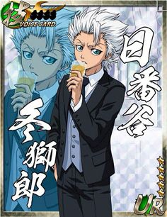 Il et classe Toshiro