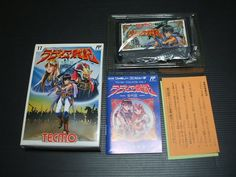 USED Chronicle of Radia war / Senki Nintendo Famicom BOXED Import Japan 1324