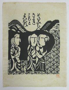 Japanese Art by the artist Sadao Watanabe 1955