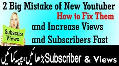 Get Subscribers on Youtube - How to Get more Views on Youtube - Urdu/Hin...