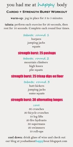 You Had Met at Happy Hour's 30-minute, full-body tabata workout. You can do this workout at home with no equipment!