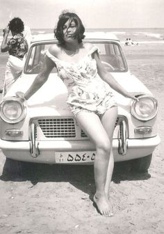 Iranian Woman in the 1960s