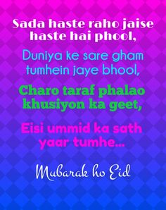 29 best eid greetings images on pinterest ramadan eid greetings eid greetings eid mubarak ramadan m4hsunfo