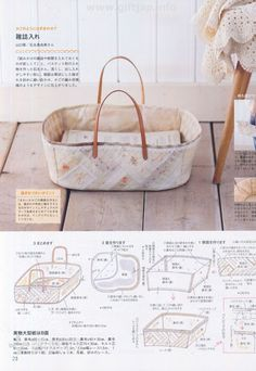 Журнал на японском языке Baby Moses, Daisy, Moses Basket, Patchwork Bags, Basket Bag, Pattern Drafting, Textiles, Purse Wallet, Baby Gifts
