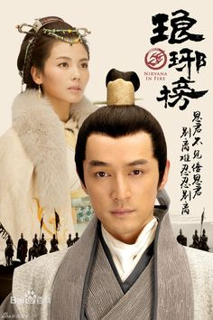 The hero and heroine in the TV play Nirvana in Fire.They are Mei Changsu and Linghuang infanta.