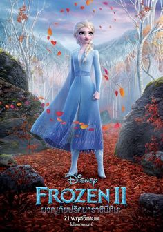 Watch Streaming Frozen II : Movies Elsa, Anna, Kristoff And Olaf Head Far Into The Forest To Learn The Truth About An Ancient Mystery Of Their. Frozen Disney, Princesa Disney Frozen, Film Disney, Elsa Frozen, Disney Love, Disney Art, Disney Pixar, Disney Princess, Disney Characters