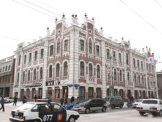 Проспект Мира (Красноярск)