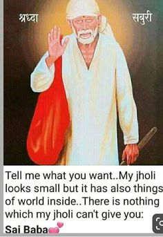 Sai Baba Pictures, God Pictures, S Quote, New Quotes, Spiritual Awakening, Spiritual Quotes, Spiritual Meditation, Positive Words, Positive Quotes