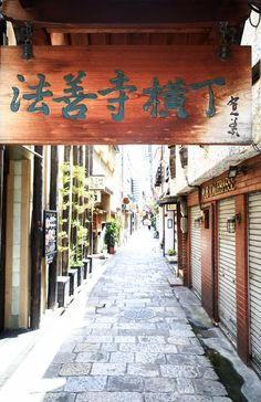20 Reasons to Love Osaka