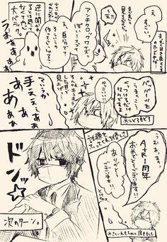 Chibi, Rain, Hero, Manga, Anime, Friends, Hilarious, Rain Fall, Amigos