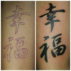 Chines tattoo: Tatuagem escrita felicidade em japones