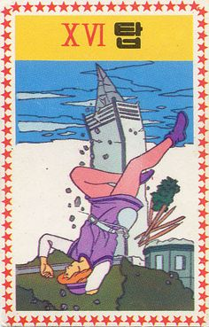 XVI. The Tower - Champ tarot by Picasa