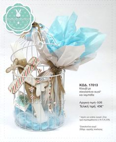 Χειροποίητες πασχαλινές λαμπάδες 2016 #πασχαλινες #λαμπαδες #2016 Easter Eggs, Gift Wrapping, Candles, Easter Ideas, Chocolate, Spring, Baby, Soaps, Gift Wrapping Paper