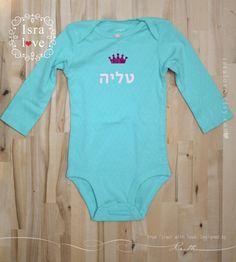 Jewish name hebrew onesie pink jewish baby gift jewish naming personalized hebrew name onesie bodysuit for any jewish occasion personalized hebrew alphabet negle Gallery