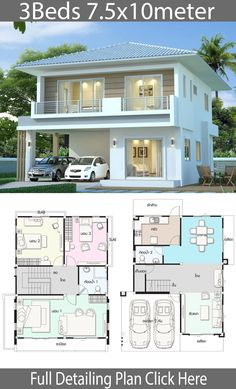Modern house design plan with Style ModernHouse description:Number of floors 2 storey housebedroom 3 roomstoilet 2 roomsmaid's room Office houses design plans exterior design exterior design houses home architecture house design houses House Plans Mansion, Sims House Plans, House Layout Plans, Duplex House Plans, Family House Plans, House Layouts, Small House Plans, Beach House Floor Plans, New House Plans
