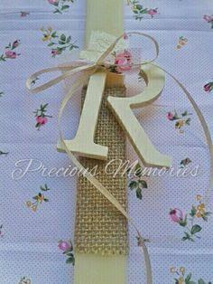 Precious Memories Λαμπάδες Πάσχα | bombonieres.com.gr