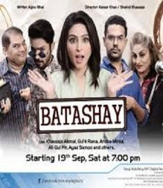 Batashay Episode 7 on Ary Digital 14th November 2015