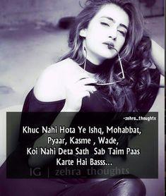 Bikullll Aliya Attitude Quotes Girl Attitude Attitude