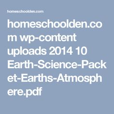 Earth science a la carte edition 12th edition 9780321616791 homeschoolden wp content uploads 2014 10 earth science packet earths fandeluxe Image collections