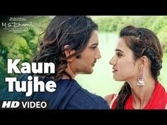 Kaun Tujhe Lyrics from MS Dhoni The Untold Story: Starring Sushant Singh, Disha Patani in song sung by Palak Muchhal. Music by Amaal Mallik. http://www.lyricsted.com/kaun-tujhe-lyrics-ms-dhoni/