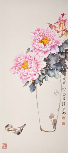 Szeto Qi 司徒奇 -The Art of Lingnan School