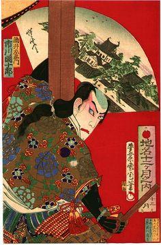 Famous Views of the Twelve Months (Chimei Juni ka Getsu no Uchi) - December, 1881