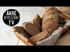 Πολύσπορο ψωμί ολικής άλεσης από τον Άκη Πετρετζίκη. Φτιάξτε το πιο νόστιμο πολύσπορο ψωμί με αλεύρι ολικής άλεσης με βρόμη και σουσάμι! Biscotti, Recipies, Bread, Cooking, Sweet, Food, Youtube, Recipes, Kitchen