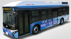Toyota ready to test fuel cell buses in Japan