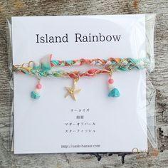☆再販☆《Island Rainbow》シルクリボンブレスレット 海の天然石たちとスターフィッシュ(ヒトデ)チャーム付き
