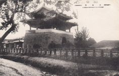 Heijo (Pyongyang) Korea, circa 1920's  平壌 普通門