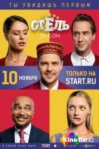 Русское порно без ограничений фото