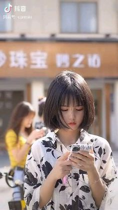 Japanese Short Hair, Korean Short Hair, Japanese Sexy, Japanese Girl, Korean Girl, Short Hair Waves, Girl Short Hair, Iran Girls, Cute Girls