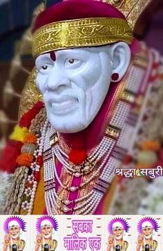 Sai Baba Wallpapers, Om Sai Ram, New Trends, Captain Hat, Prayers, Hats, Pictures, Inspiration, God