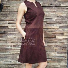 Коричневое платье из замши