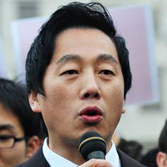 정봉주 Jung, Bong Ju
