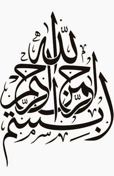 DesertRose,;,Black and White calligraphy art,;, My favorite photo,;,