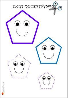 Κόβω τα πεντάγωνα Teaching Geometry, Teaching Math, Maths, Early Education, Childhood Education, Montessori Activities, Toddler Activities, Scissor Skills, Color Shapes