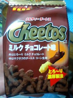 Chocolate covered Cheetos...only in Japan.