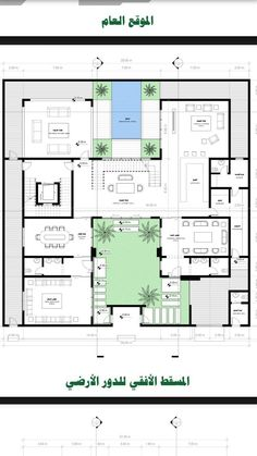 House Layout Plans, Family House Plans, New House Plans, House Layouts, Villa Plan, Courtyard House Plans, Architectural House Plans, Fantasy House, Ground Floor Plan