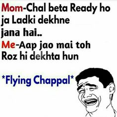 Funny Qoutes, Funny Picture Quotes, Jokes Quotes, Memes, Cute Girly Quotes, Punjabi Funny, Lame Jokes, Laughter Therapy, Desi Jokes