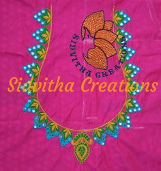 @Sidvitha Creations Embroidery Designs Free Download, Embroidery Neck Designs, Embroidery Works, Beaded Embroidery, Hand Embroidery, Machine Embroidery, Blouse Patterns, Blouse Designs, Mirror Work Blouse Design