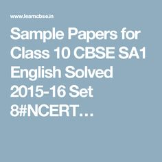 Pin By Learncbse On Cbse Sample Papers    Sample Paper