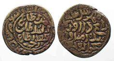 1585 Indien - Sultanat von Delhi SULTANAT VON DELHI Tanka MUHAMMAD III. bin…