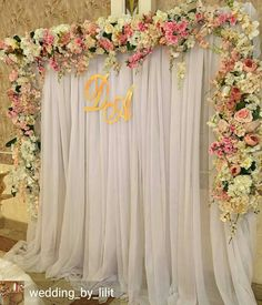 S media cache ak0pinimg originals a0 aa d1 engagement decoration wedding backgroundbackdrop junglespirit Image collections