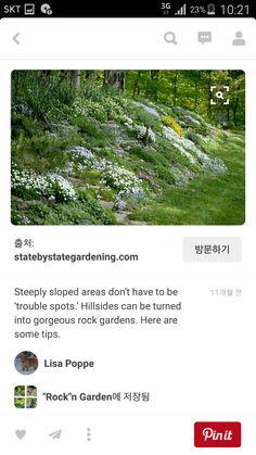 Perfect mein sch ner garten wasserfall steine mauer garden Pinterest Gardens